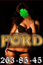 ����������� ��������� ����� Ford