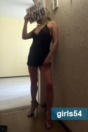 Интим только дамы в возрасте цены фото новосибирск эротический гламур